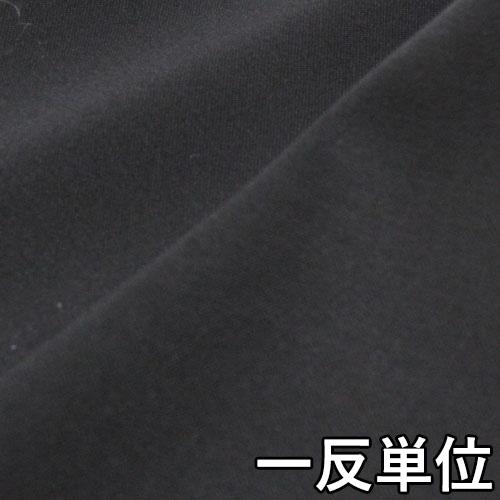 ウール【TX62920】【無地】【送料無料】【ウール生地】カラー全1色【一反単位の販売】TX62920☆フォーマル用スーツ・ワンピースに最適☆カバンなど小物にも