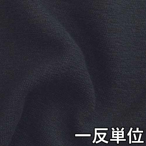 ウール【TX80071】【無地】【送料無料】【ウール生地】カラー全1色【一反単位の販売】【ブラックリングツイード】TX80071☆ジャケットやスカートに最適