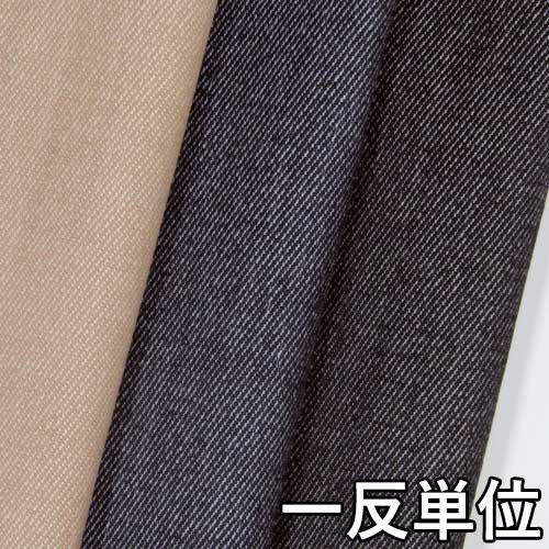 ウール【TX85400】【無地】【送料無料】【ウール生地】カラー全3色【一反単位の販売】【ウールデニム】TX85400☆ジャケットやスカート、パンツ、カバンや帽子など小物にも