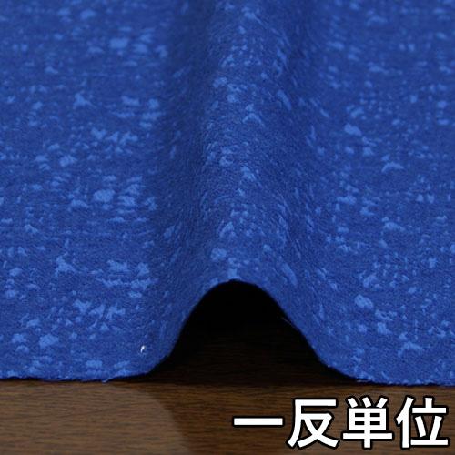 【ウール】【TX970690】【無地】【送料無料】【ウール生地】カラー全5色【1反単位の販売】【カムフラージュジャガード】TX970690☆ジャケットやスカート、ワンピースにおススメ♪, ニノヘシ:724010ed --- officewill.xsrv.jp
