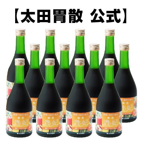 【酵素「貴妃」 12本セット】酵素 野草 野菜 健康 美容 置き換え 置換え ショウガ 生姜 [T]