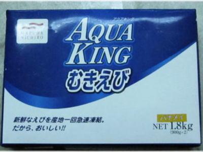 【冷凍】むきバナメイエビL1箱、1.8Kg前後、140~180尾前後