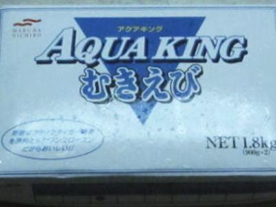 【冷凍】むきブラックタイガーM1箱、1.8Kg前後、140~180尾前後