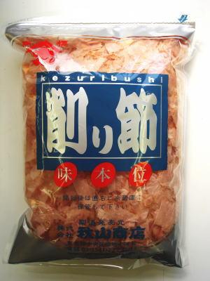 【乾物】鰹節〈カツオブシ〉【薄削り】血合い抜き削り節1番1パック、500g