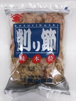 【乾物】混合節〈コンゴウブシ〉【薄削り】混合節削り4番1パック、500g