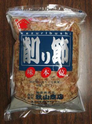 【乾物】混合節〈コンゴウブシ〉【薄削り】混合節削り5番1パック、500g