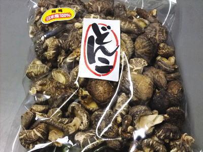 【乾物】干し椎茸〈ホシシイタケ〉種類:冬茹、ドンコ1パック、500g