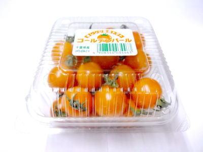 7000円以上送料無料 オレンジ系ミニトマト1パック 当店限定販売 数量限定 100g~200g前後 10~25個前後
