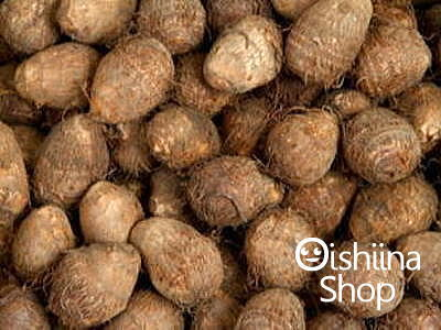 低廉 日本製 送料無料対象外 国産里芋〈サトイモ〉1ケース 5Kg前後 50~100個前後