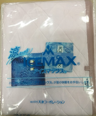 アイスマックス 冷感 敷きパッド ダブル D ブルーICEMAX 東洋紡 イザナス IZANAS 76%