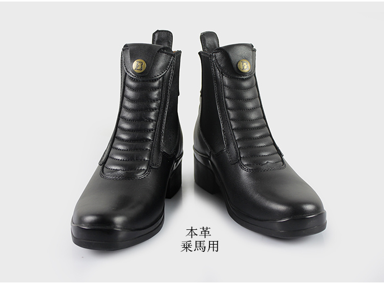 乗馬用品 本革乗馬ブーツ 牛革 ブーツ ショートブーツ 馬具タウンユースブーツ 乗馬用 乗馬靴 男女兼用ジュニア ジョッパー靴