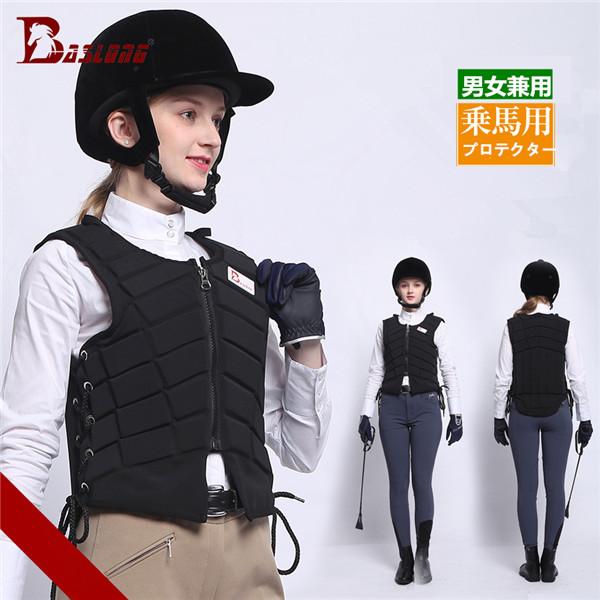 乗馬用プロテクター ベストボディプロテクター 乗馬用品 馬具 男女兼用 2020 ユニセックス 男性 レディース メンズ 女性 物品