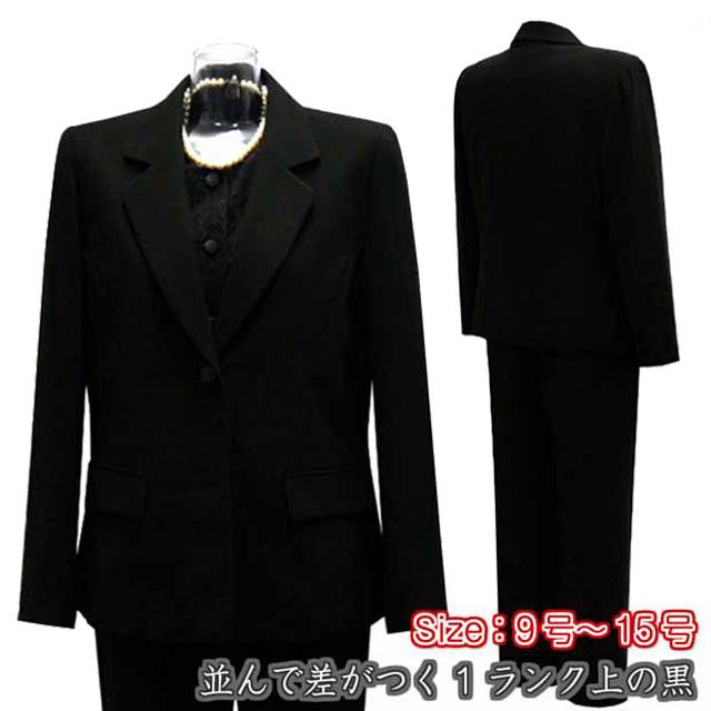 レディス フォーマル パンツ スーツ 1ランク上の極上ブラック 3点SETフォーマルスーツ ■送料無料!■ 【ラッキーシール対応】