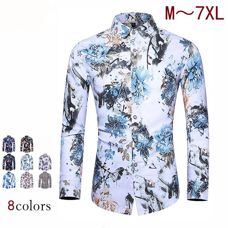 M~7XL 大きいサイズ チェック柄 メンズ 花柄 買取 長袖 トレンド リネンシャツ ツ シャツ メンズファッション カジュアルシャツ 60代 トップス 40代 ネイビー 50代 紳士シャツ 袖 紺 水色