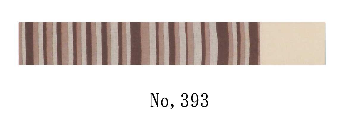 光源氏帯「男帯」No,393・綿100% 長さ:約415cm 幅:約9.5cm