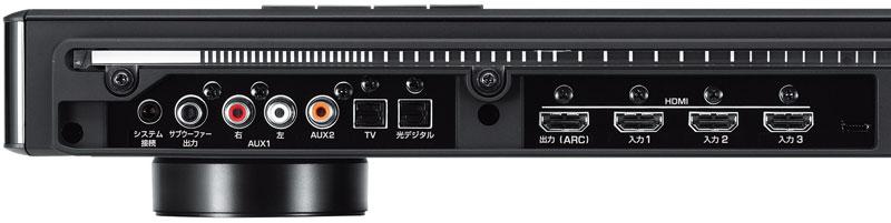 ヤマハデジタルサウンドプロジェクターYSP-2500ブラック【本州・四国・九州への配送料無料】