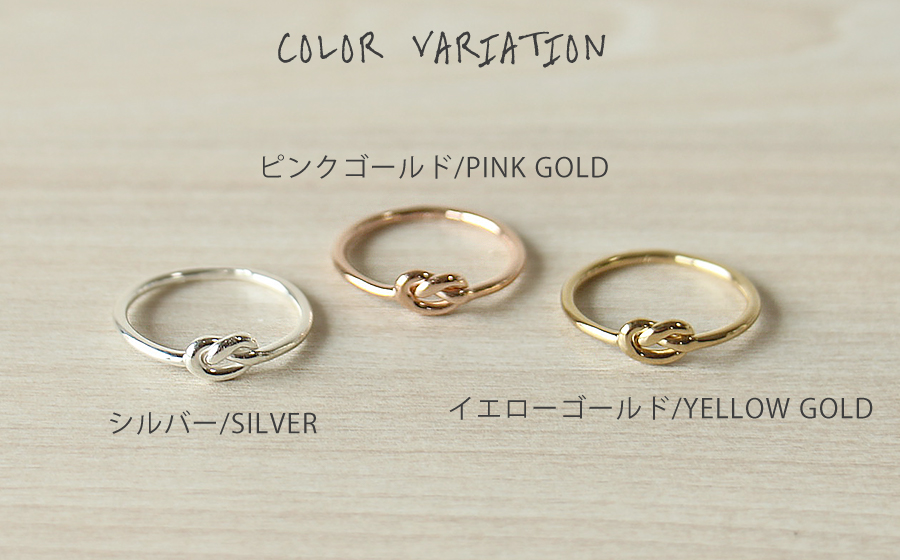 Ops Normal Article 4 054 Yen 50 Off Silver 925 Ring Shin