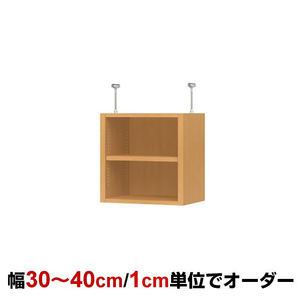 オーダーオフィスラック専用 天井つっぱり棚 type41 幅30~40cm