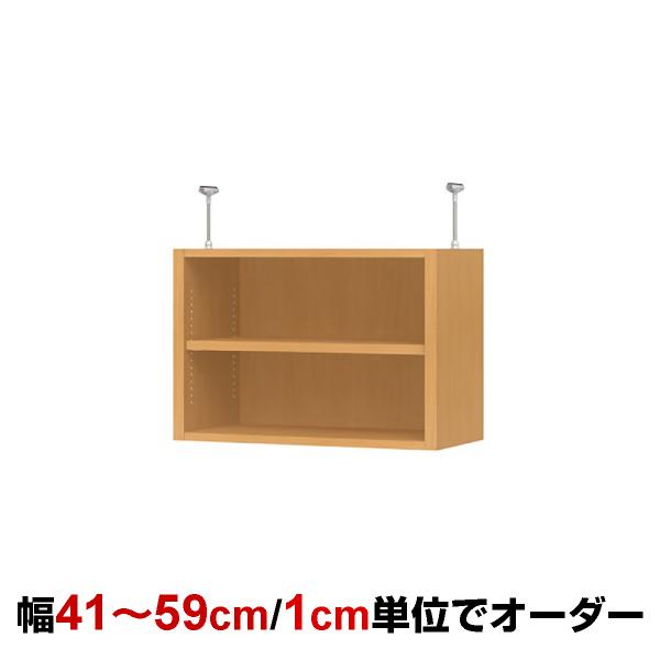オーダーオフィスラック専用 天井つっぱり棚 type41 幅41~59cm