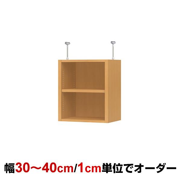 オーダーオフィスラック専用 天井つっぱり棚 type47 幅30~40cm