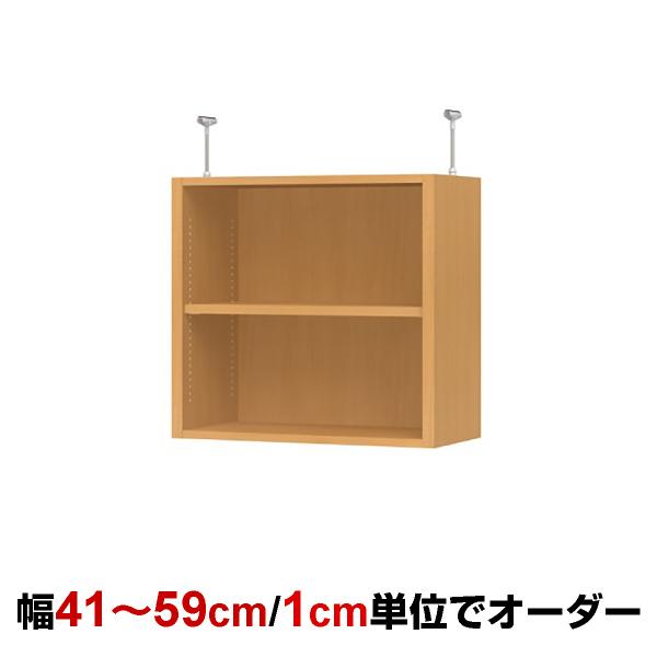 オーダーオフィスラック専用 天井つっぱり棚 type56 幅41~59cm