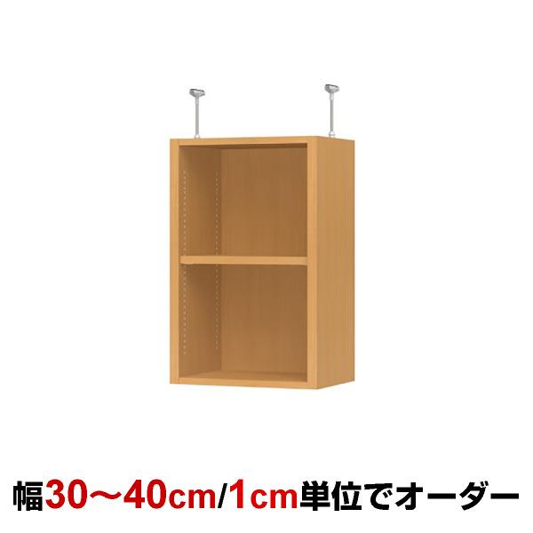 オーダーオフィスラック専用 天井つっぱり棚 type65 幅30~40cm