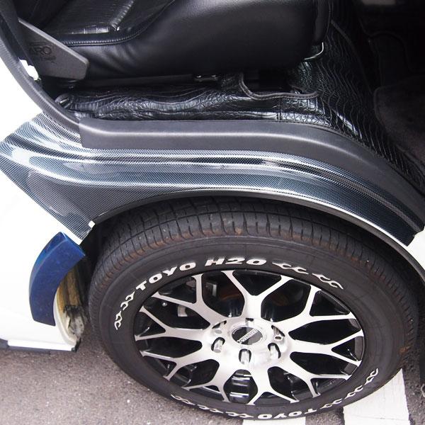 タイヤハウスカバー カーボンルック ブラック ハイエース200系 1,2,3,4型 フロントフェンダーカバー