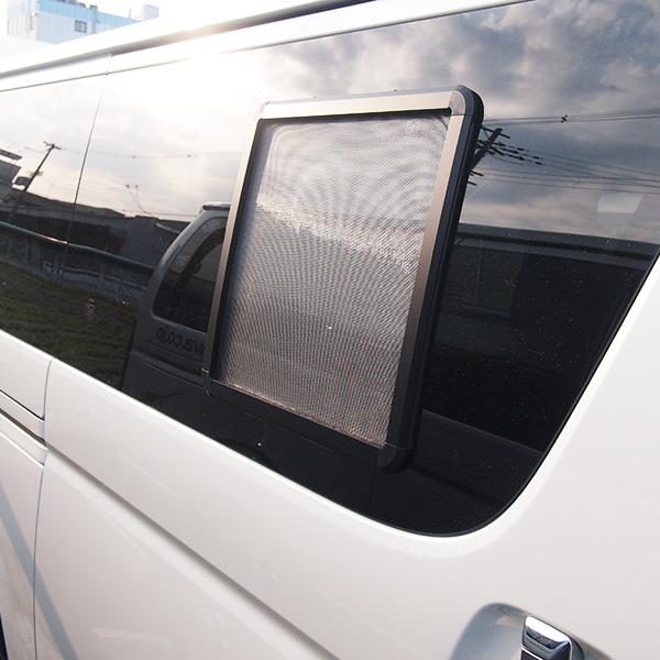 銀黒 カーアミド 車網戸 1枚 ハイエース200系 4型 プライバシーネット 車中泊 グッズ 虫除け アウトドア キャンプ