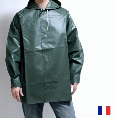 Attractive OUTLET for GREEN | Rakuten Global Market: France military  ZS73