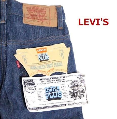 リーバイス LEVI'S / W25 DURA PLUS ヴィンテージ デニム パンツ / ジーパン ジーンス ボトムス / 717-0917 / #