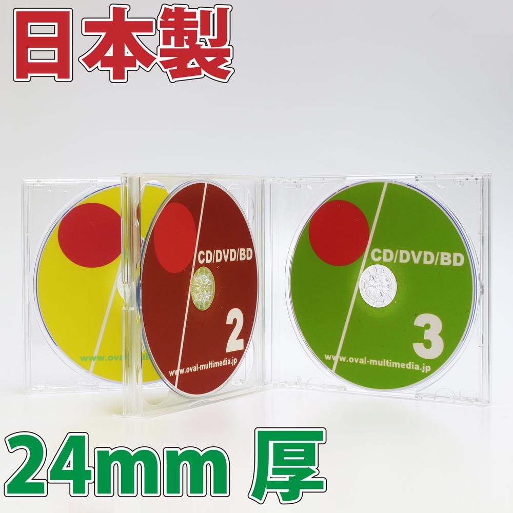 cdケースdvdケース 3枚収納タイプ Blu-rayDiscの収納にも最適 日本製に変更しましたPS24mm厚3枚収納マルチケース クリア 100個 CD DVDケース