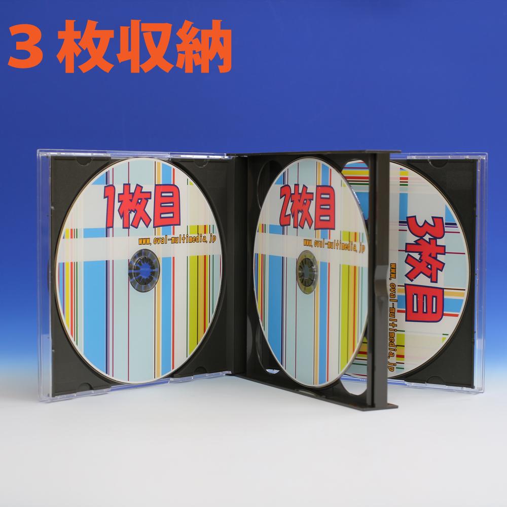 日本製に変更しましたPS24mm厚 3枚収納マルチメディアケースブラック 100個 CD DVDケース
