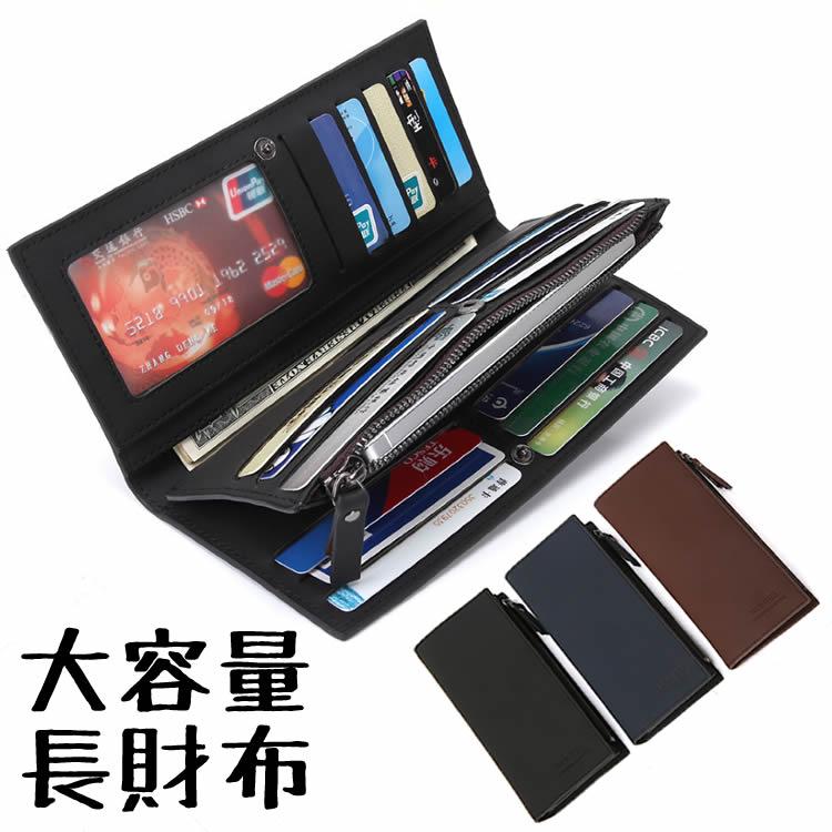 大量のカードやお札はもちろん スマホも安心して入れられる 機能たっぷりでオシャレな長財布 財布 大容量 長財布 男女兼用 厳選PUレザー財布カードケース 送料無料 メンズ財布 メンズウォレット スマホ収納可能 レザー 定価の67%OFF メンズ レディース お歳暮