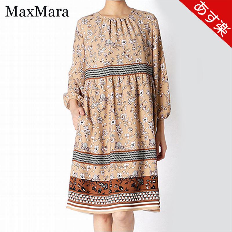 マックスマーラ ワンピース SALMO-DRESS サルモ ドレス 62260883 レディース 2018AW BEIGE 001 Max Mara 【新品・送料無料】