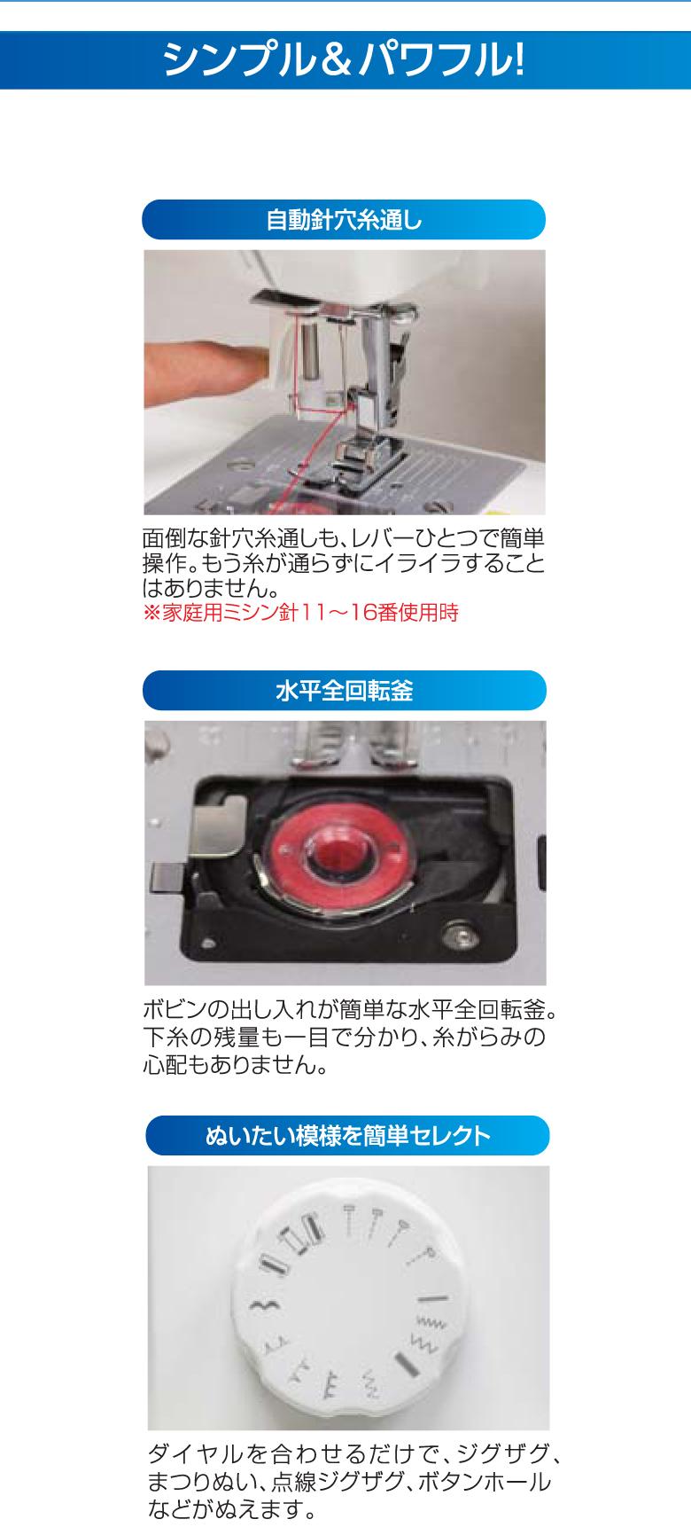 シンガー ミシン 初心者 電動ミシン SN55e 本体
