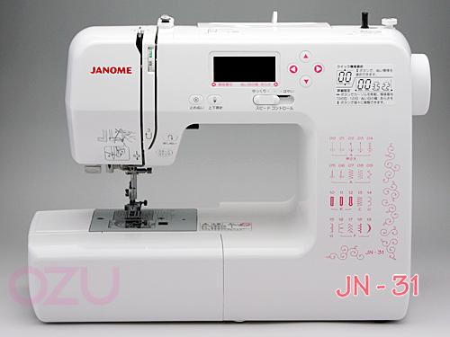 ジャノメ ミシン 本体 コンピュータミシン JN-31 / JN-51 / DN-11
