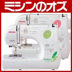 ジャノメミシン 電子ミシン ヌイキルN-365 / 366 本体