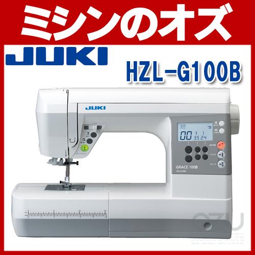 JUKI コンピューターミシン グレイス100B ミシン GRACE 100B HZL-G100B 本体