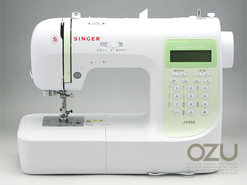 Singer sewing machine JY-555