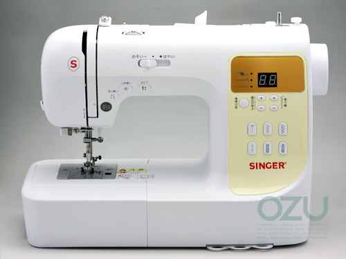Singer sewing machine SN777 α (Alpha) with a wide table side cutters! [RS-SI038]