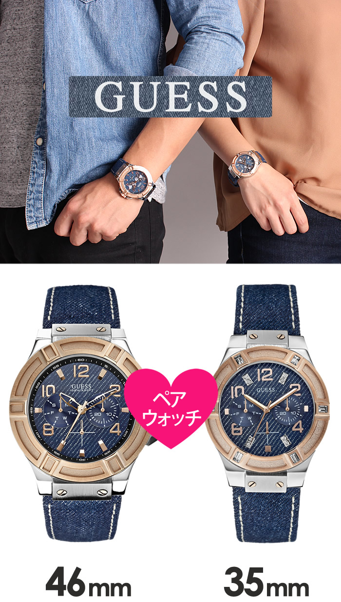 p-select | Rakuten Global Market: Guess watch GUESS watch GUESS ...