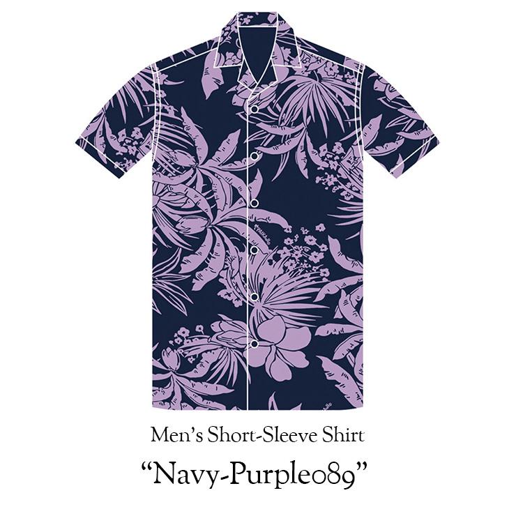 【20th ANNIVERSARY Junglist】 メンズ半袖アロハシャツ/Men's Short-Sleeve Shirt [ネイビーパープル089/Navy-Purple089]20周年記念 半袖 XL 3L 4L 5L 大きいサイズあり