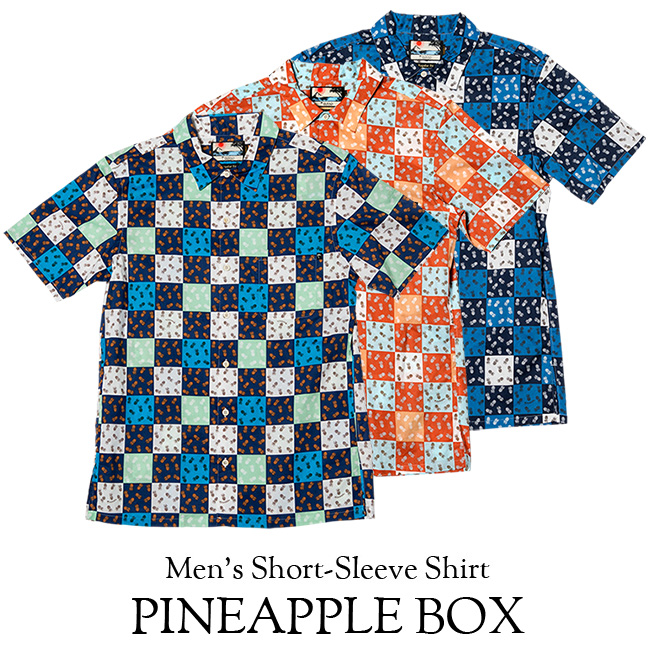 アロハオープンカラーシャツ メンズ(男性用)「PINEAPPLE BOX」全3色 半袖 3L 4L 5L 大きいサイズあり 沖縄結婚式にアロハシャツ