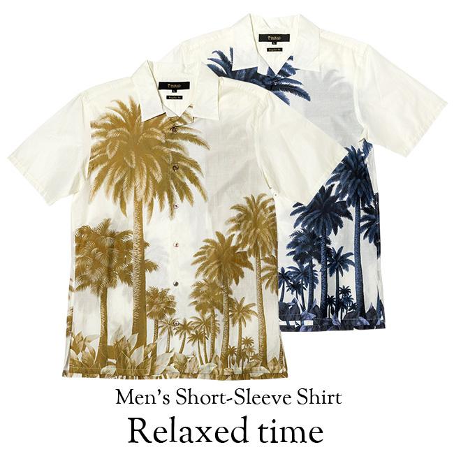 アロハオープンカラーシャツ メンズ(男性用)「Relaxed time」全2色 半袖 3L 大きいサイズあり 沖縄結婚式にアロハシャツ