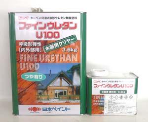 ファインウレタン木部用クリヤー ツヤあり 4kgセット(約15~22平米分) 日本ペイント 油性/木部/屋内用/屋外用/造膜/保護/2液