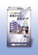 水性シリコン浸透ガード 15kg 塗料販売