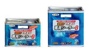 アサヒペン油性屋根用遮熱塗料専用シーラー 10L 塗料販売