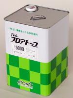 アトムフロアトップ5000標準色 15kg約48m2分 塗料販売