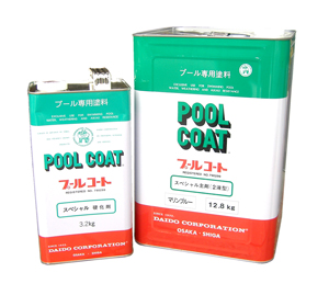 プールコートスペシャル標準色ブルー 16kgセット 塗料販売 プール 用 塗料