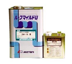ルーフマイルドU標準色 16kgセット 塗料販売